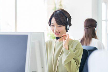 電話・メールdeオンライン相談会