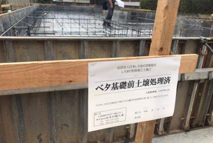 熊本県天草市N様邸、基礎配筋検査の様子です。